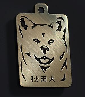 Dog tag for dog breeds Akita (dog)