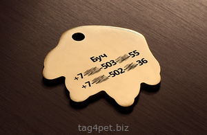 "Tag for dog ""Paw black large"""