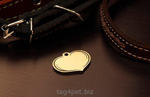 Адресник Сердце