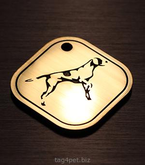 Жетон для собак породы Пойнтер